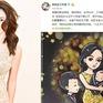 Trương Bá Chi chính thức xác nhận sinh con thứ 3