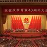 Trung Quốc tổng kết 40 năm cải cách và mở cửa
