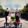 Phim Hàn Quốc mới trên VTV2: Hãy nắm tay anh