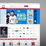 Alibaba đối xử không bằng với các nhãn hiệu Mỹ trên trang Tmall