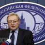 Nga để ngỏ khả năng sớm đàm phán với Mỹ về ổn định chiến lược