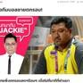 Báo giới Thái Lan giận dữ khi đội nhà bị loại
