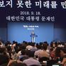 Triều Tiên muốn đẩy nhanh phi hạt nhân hóa