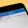 Đài truyền hình Nhật Bản báo động nhầm Triều Tiên phóng tên lửa