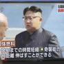 HĐBA LHQ họp về vấn đề Triều Tiên