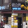 Hàn Quốc: Thâm hụt thương mại với Nhật Bản giảm xuống mức thấp trong 16 năm