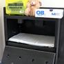 Chiếc hộp giải cứu trẻ sơ sinh bị bỏ rơi