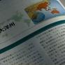 Sách Xanh Ngoại giao Nhật Bản 2019: Mềm mỏng hơn với Triều Tiên