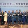 Cuộc họp Tham vấn Quan chức cao cấp ASEAN-Trung Quốc lần thứ 25