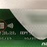 Sẵn sàng chuyển đổi thẻ từ sang thẻ chip cho khách hàng