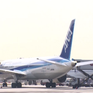 Singapore hoãn nhiều chuyến bay do vật thể bay không người lái