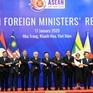 Hội nghị hẹp các Bộ trưởng Ngoại giao ASEAN