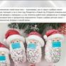 Người dân Nga thắt chặt chi tiêu đón năm mới trong dịch COVID-19