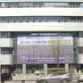 Thành phố Daegu (Hàn Quốc) báo động vì COVID-19