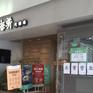 Ngành dịch vụ nhà hàng Trung Quốc ứng phó dịch COVID-19