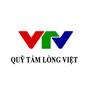 Quỹ Tấm lòng Việt: Danh sách ủng hộ tuần 3 tháng 5/2020