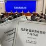 Trung Quốc công bố tỷ lệ khỏi COVID-19 đạt hơn 94%