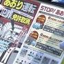 Nhật Bản: Phạt vi phạm luật giao thông đường bộ tới 1 triệu Yen