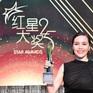 Giải thưởng Star Awards của Singapore bị hoãn đến năm 2021