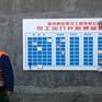 Vụ sập mỏ vàng tại Trung Quốc: Thi thể 10 nạn nhân đã được tìm thấy