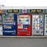 """Máy bán hàng tự động """"mọc lên như nấm"""" tại Nhật Bản"""