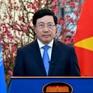 Việt Nam ứng cử thành viên Hội đồng Nhân quyền Liên Hợp Quốc nhiệm kỳ 2023-2025