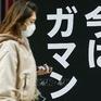 Nhật Bản hủy tình trạng khẩn cấp trước thời hạn từ ngày 28/2