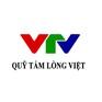 Quỹ Tấm lòng Việt: Danh sách ủng hộ tuần 1 tháng 4/2021