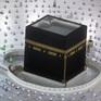 Hàng loạt biện pháp phòng dịch nghiêm ngặt trong lễ hành hương Umrah tại thánh địa Mecca
