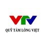Quỹ Tấm lòng Việt: Danh sách ủng hộ từ ngày 16 - 31/8/2021