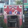 Bắt quả tang 41 thanh niên tụ tập hát karaoke giữa mùa dịch