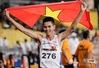 TRỰC TIẾP SEA Games 29 hôm nay (23/8): Điền kinh Việt Nam bội thu Vàng