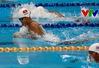 """Lịch thi đấu và trực tiếp SEA Games 29 hôm nay (21/8): Bơi, đấu kiếm bắt đầu """"săn Vàng"""""""