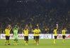 Chung kết AFF Cup, Việt Nam - Malaysia: Truyền thông Malaysia bi quan về đội nhà khi làm khách tại Mỹ Đình