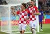 Kết quả Croatia 2-0 Nigeria, bảng D FIFA World Cup™ 2018: Chiến thắng dễ dàng