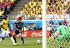 KẾT QUẢ FIFA World Cup™ 2018: Đá hơn người, ĐT Nhật Bản giành trọn 3 điểm trước Colombia