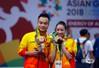 TRỰC TIẾP ASIAD 2018 ngày thi đấu 21/8: Phạm Quốc Khánh và Dương Thuý Vi nỗ lực giành huy chương cho thể thao Việt Nam