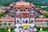 Sáng nay (26/3), Quảng Ninh sẽ họp báo về vụ việc chùa Ba Vàng