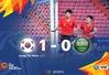 VIDEO Highlights: U23 Hàn Quốc 1-0 U23 Ả-rập Xê-út (Chung kết U23 châu Á 2020)