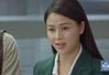 """Hướng dương ngược nắng - Tập 21: Vừa tới Cao Dược, Minh hung hãn đòi """"chiếu tướng"""" bà Bạch Cúc"""